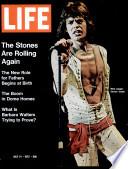 14 تموز (يوليو) 1972