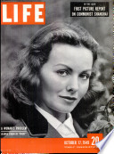 17 تشرين الأول (أكتوبر) 1949