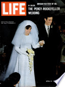14 نيسان (إبريل) 1967