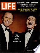 23 آب (أغسطس) 1963