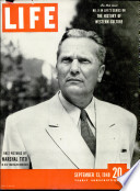 13 أيلول (سبتمبر) 1948