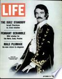 25 أيلول (سبتمبر) 1970