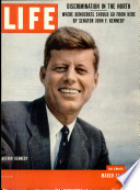 11 آذار (مارس) 1957