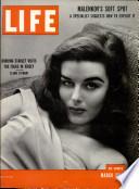 23 آذار (مارس) 1953