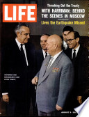 9 آب (أغسطس) 1963
