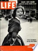 26 كانون الثاني (يناير) 1953