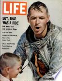 3 آب (أغسطس) 1962