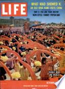 19 تشرين الأول (أكتوبر) 1959