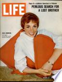 12 آذار (مارس) 1965