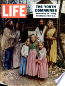 18 تموز (يوليو) 1969