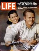 12 تموز (يوليو) 1963