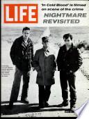 12 أيار (مايو) 1967