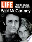 16 نيسان (إبريل) 1971