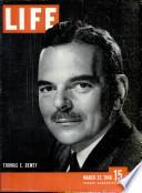 22 آذار (مارس) 1948