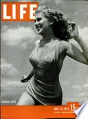 23 حزيران (يونيو) 1947