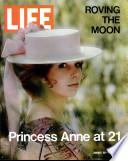 20 آب (أغسطس) 1971