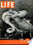 15 تموز (يوليو) 1946