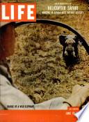 10 حزيران (يونيو) 1957