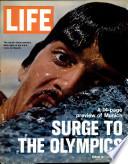 18 آب (أغسطس) 1972