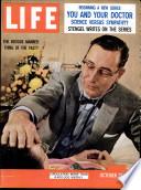 12 تشرين الأول (أكتوبر) 1959