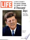 16 تموز (يوليو) 1965