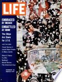 13 تموز (يوليو) 1962