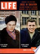 24 آذار (مارس) 1958