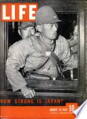 16 آب (أغسطس) 1943