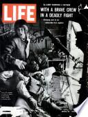 16 نيسان (إبريل) 1965