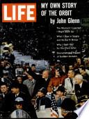 9 آذار (مارس) 1962