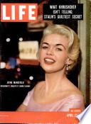 23 نيسان (إبريل) 1956
