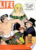 31 آذار (مارس) 1952