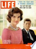 24 آب (أغسطس) 1959