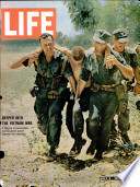 2 تموز (يوليو) 1965