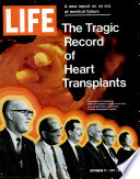 17 أيلول (سبتمبر) 1971
