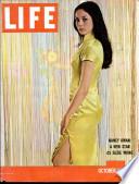 24 تشرين الأول (أكتوبر) 1960