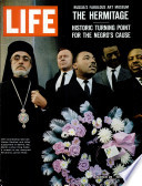 26 آذار (مارس) 1965