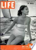 27 حزيران (يونيو) 1949