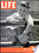 11 نيسان (إبريل) 1949