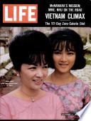 11 تشرين الأول (أكتوبر) 1963