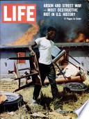 27 آب (أغسطس) 1965
