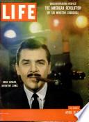 15 نيسان (إبريل) 1957