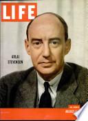 4 آب (أغسطس) 1952