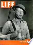 18 آب (أغسطس) 1941