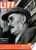 12 أيار (مايو) 1947