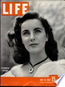 14 تموز (يوليو) 1947