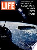 5 آب (أغسطس) 1966