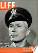 13 نيسان (إبريل) 1942