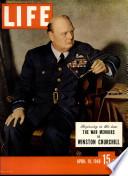 19 نيسان (إبريل) 1948