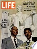 6 أيلول (سبتمبر) 1963